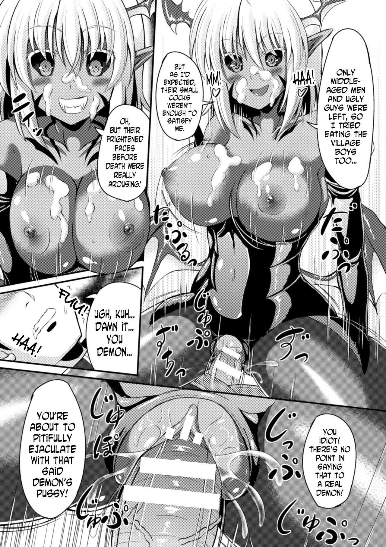 [Anthology] 2D Comic Magazine Tenshi ni Ochiru Akuma-tachi Vol. 1 Ch. 1-3 [English] [N04h] [Digital] 51