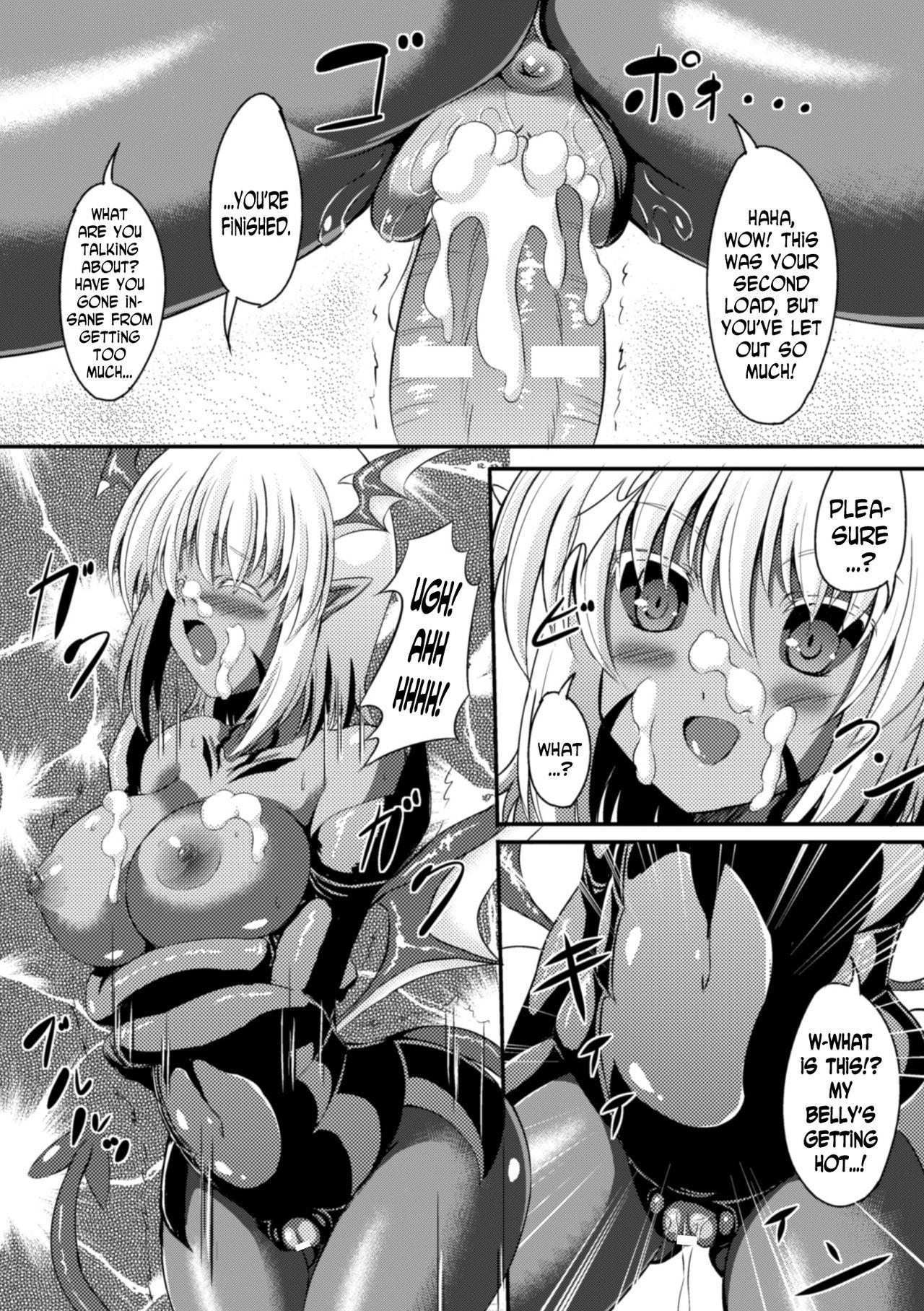 [Anthology] 2D Comic Magazine Tenshi ni Ochiru Akuma-tachi Vol. 1 Ch. 1-3 [English] [N04h] [Digital] 53