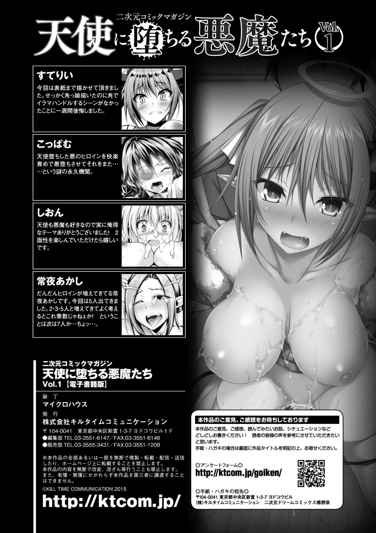 [Anthology] 2D Comic Magazine Tenshi ni Ochiru Akuma-tachi Vol. 1 Ch. 1-3 [English] [N04h] [Digital] 68