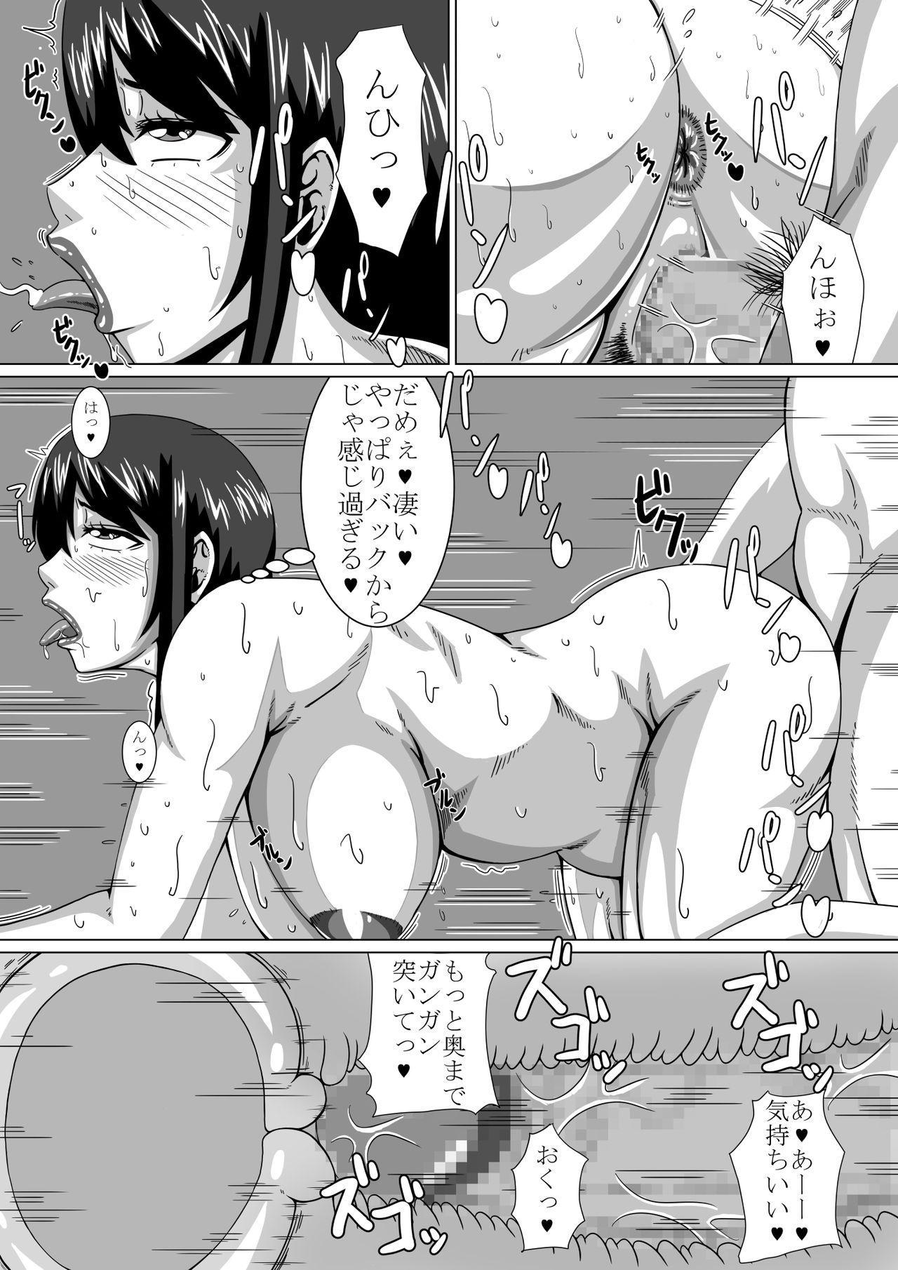 Chotto H na Takako Mama 14
