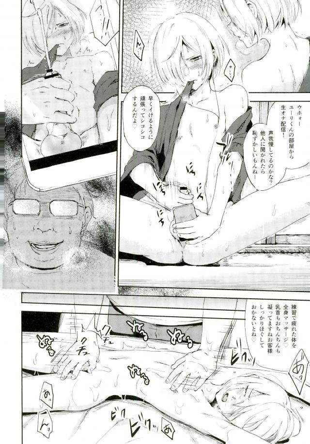 Jiai Fukaki Shounen to Jiai no Kohitsuji to Rakuen E no Kaihou 28