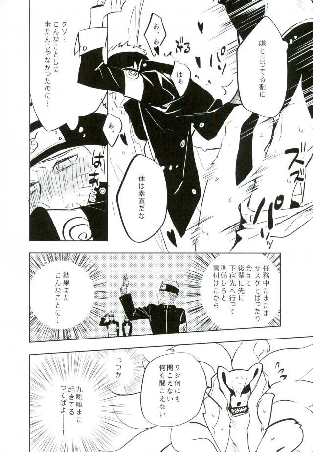 Tomodachi to Shoubu 4