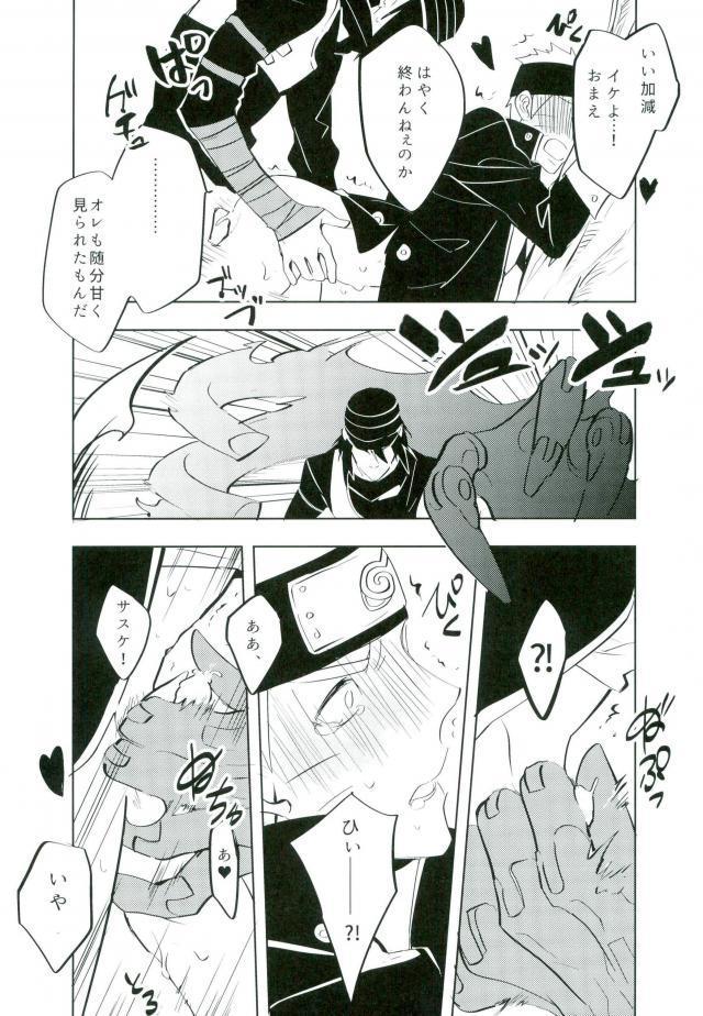 Tomodachi to Shoubu 5