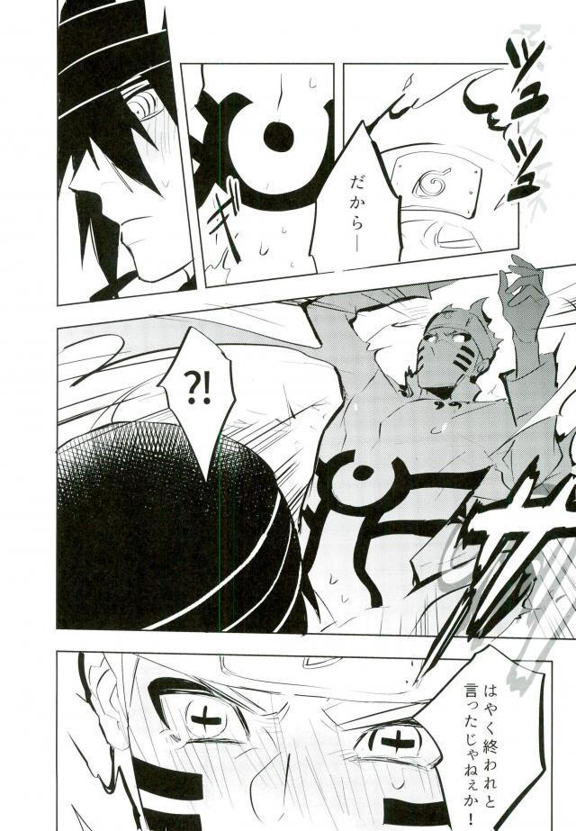Tomodachi to Shoubu 8