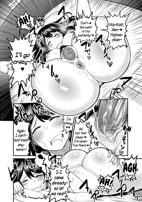 Yoru no Champion 13