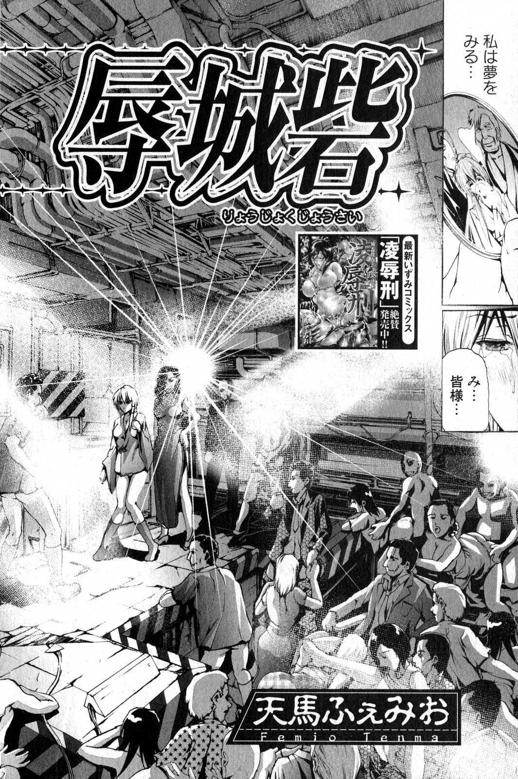 Bishoujo Teki Kaikatsu Ryoku 2007 Vol.15 155