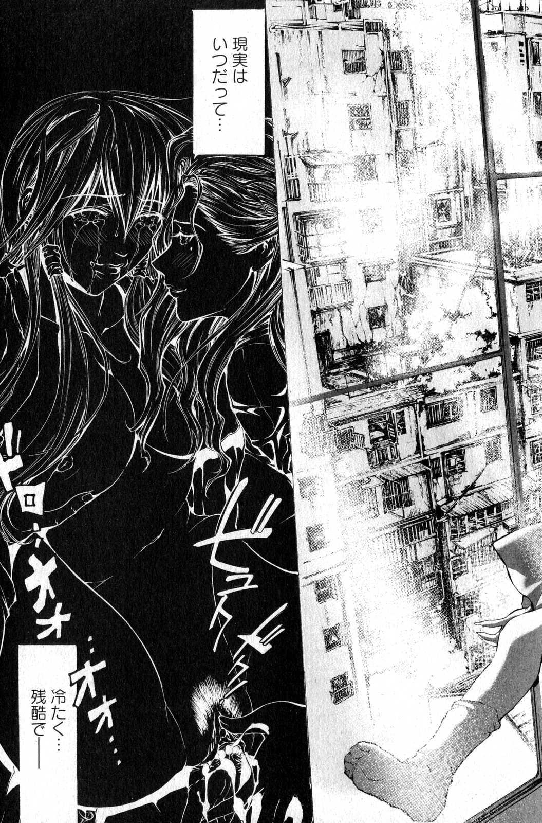 Bishoujo Teki Kaikatsu Ryoku 2007 Vol.15 168