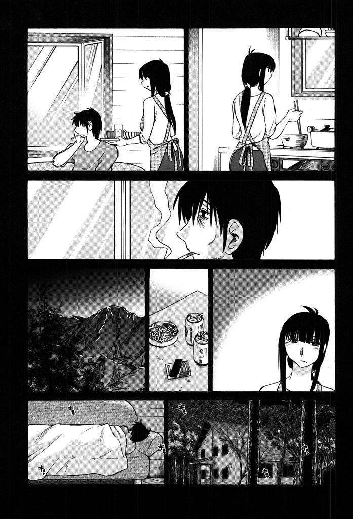 Monokage no Iris 2 10