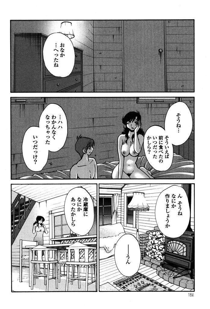 Monokage no Iris 2 185