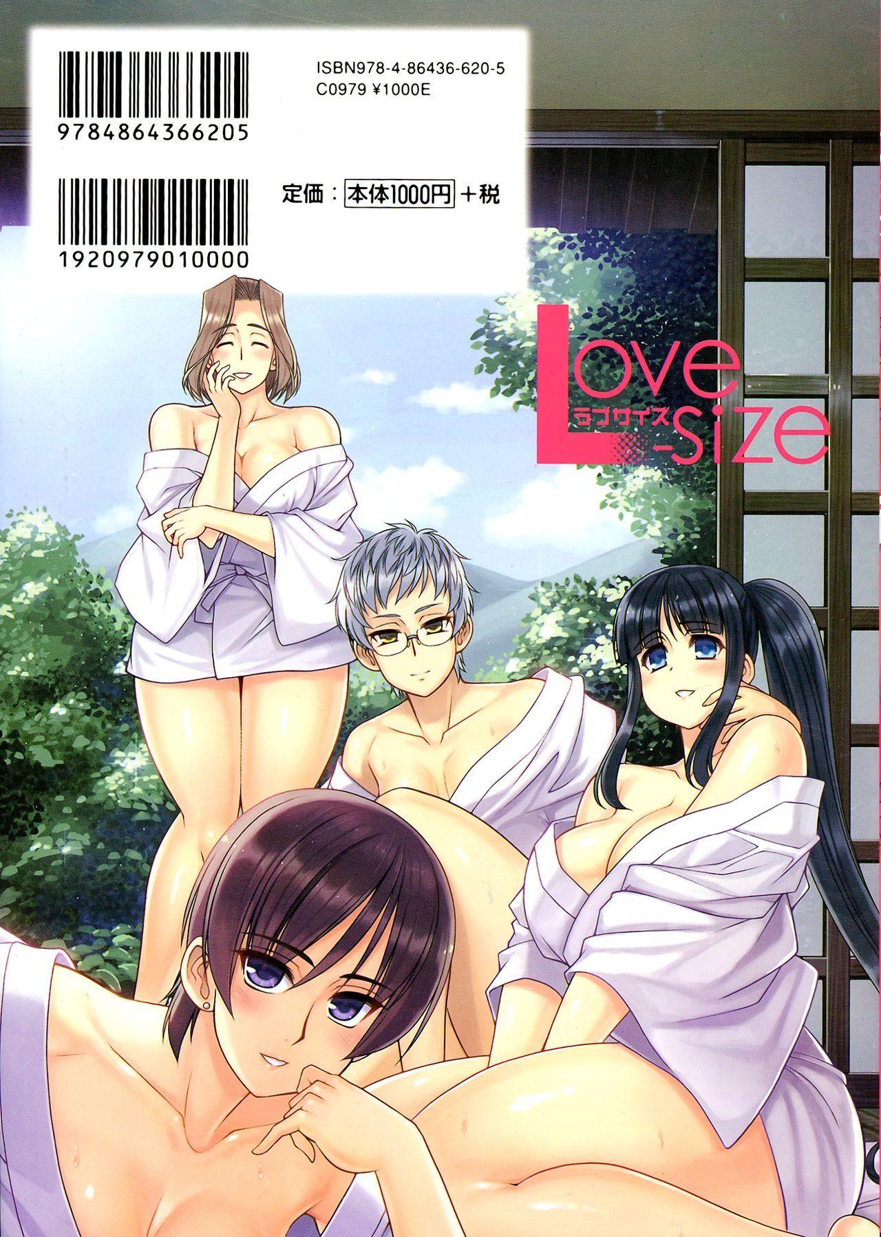 Love-Size 1