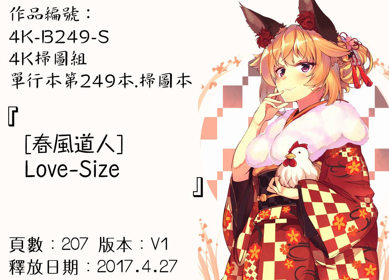 Love-Size 206