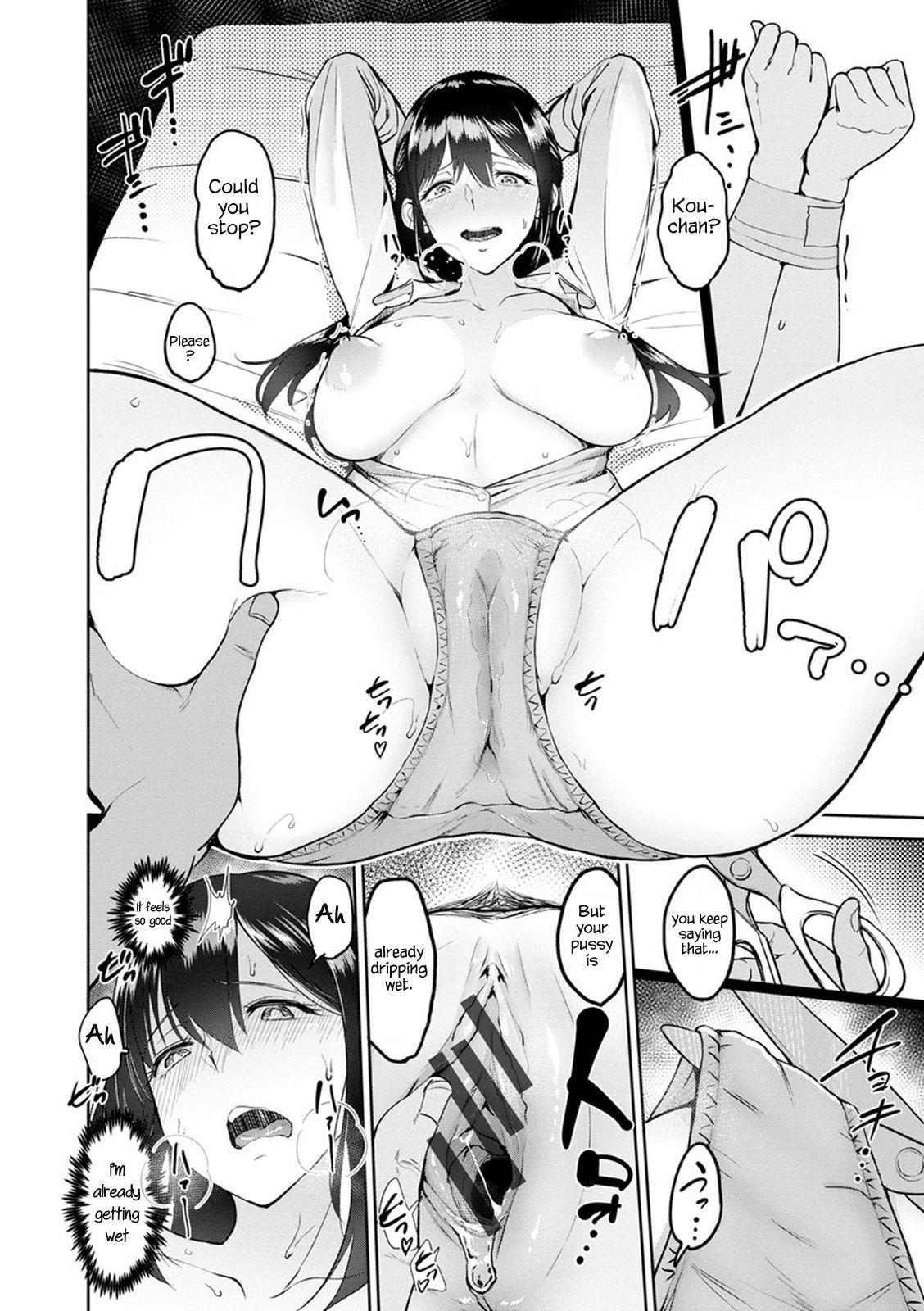 [bifidus] Yuri-nee to no Shujuu Kankei | Master and Slave relationship with Yuri-nee (Kimi o Sasou Uzuki Ana) [English] [Redlantern] [Digital] 11