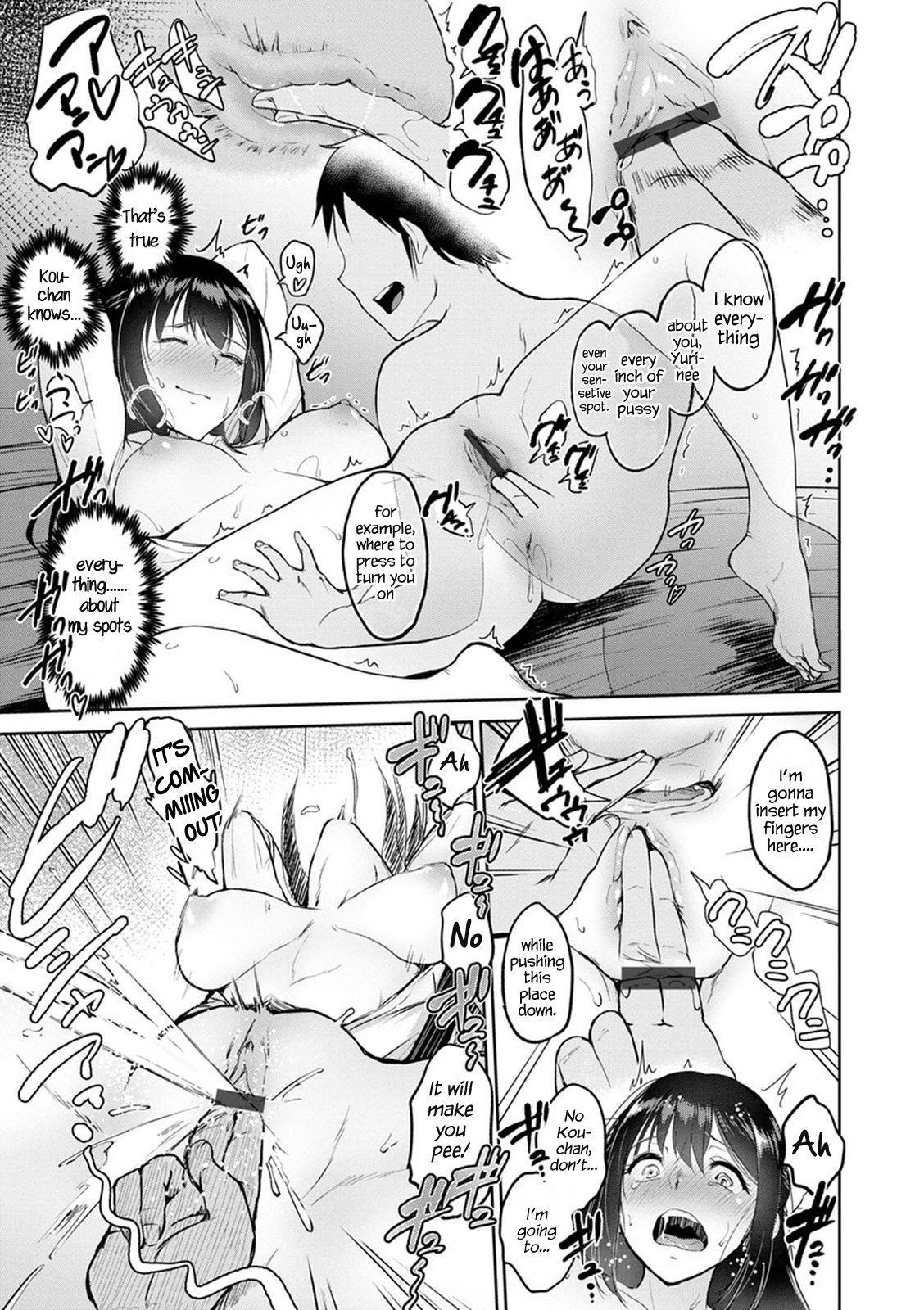[bifidus] Yuri-nee to no Shujuu Kankei | Master and Slave relationship with Yuri-nee (Kimi o Sasou Uzuki Ana) [English] [Redlantern] [Digital] 12