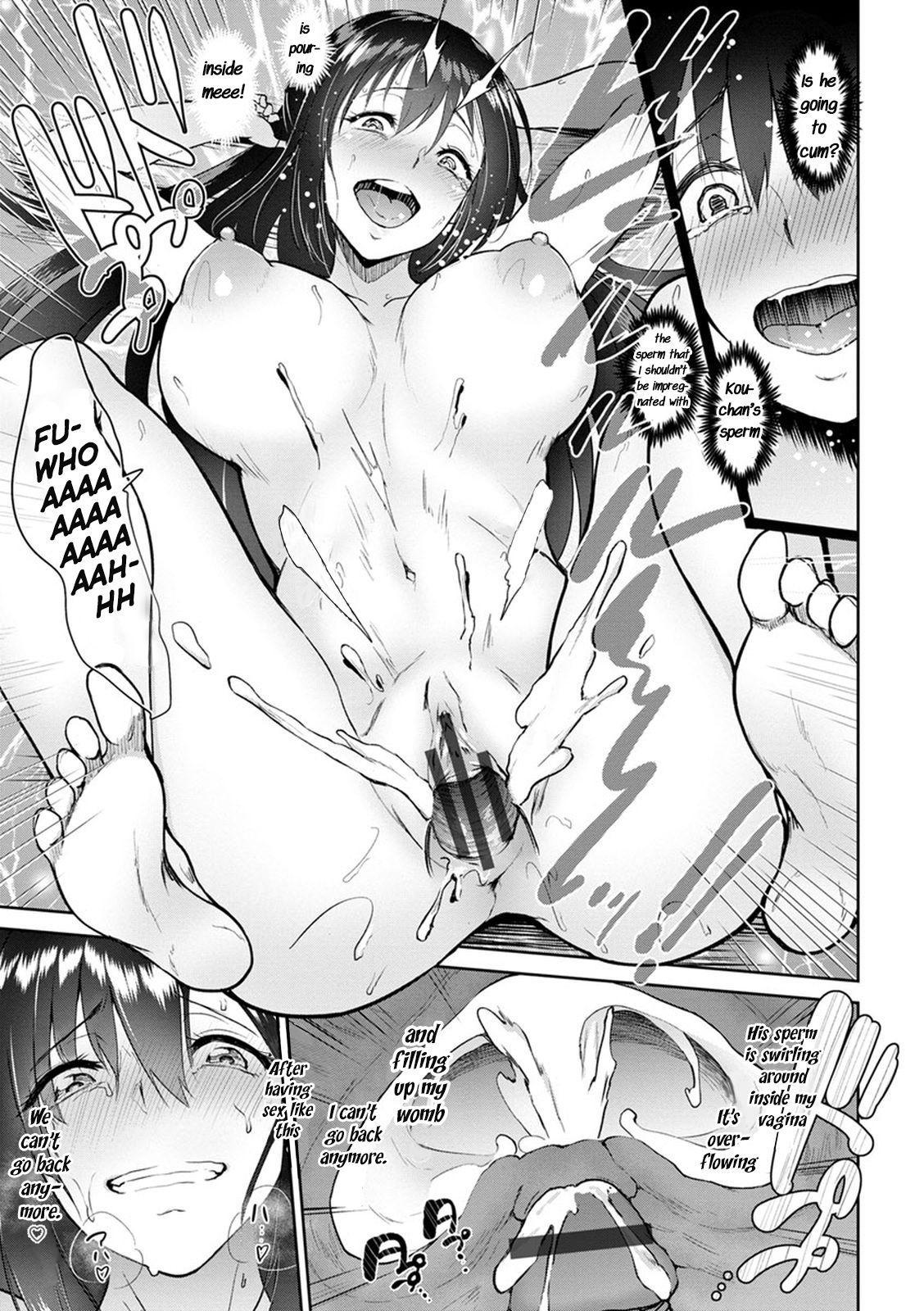 [bifidus] Yuri-nee to no Shujuu Kankei | Master and Slave relationship with Yuri-nee (Kimi o Sasou Uzuki Ana) [English] [Redlantern] [Digital] 16