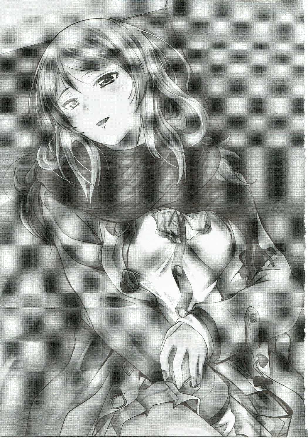 Koiiro Karen 2 1
