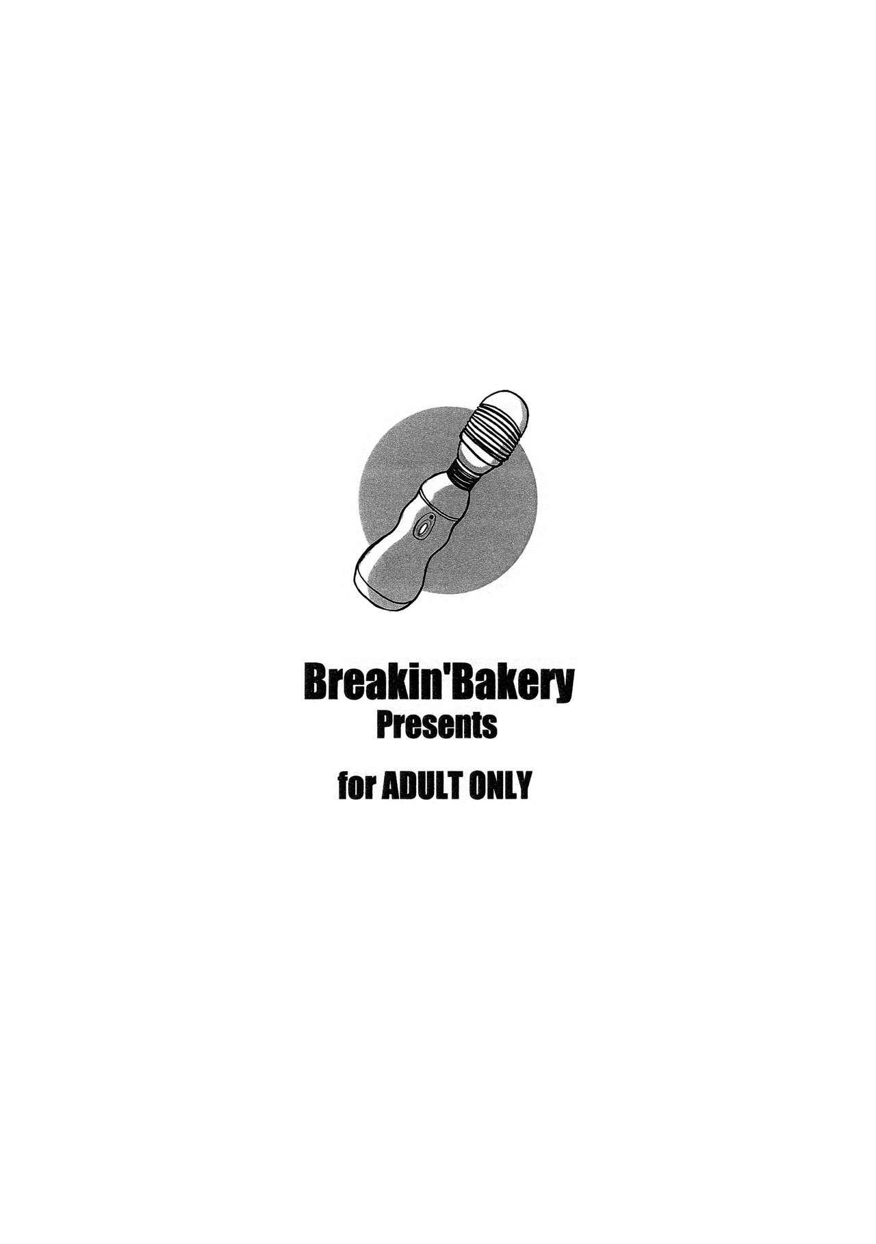 Breakin' Rakugakichou 2014 15