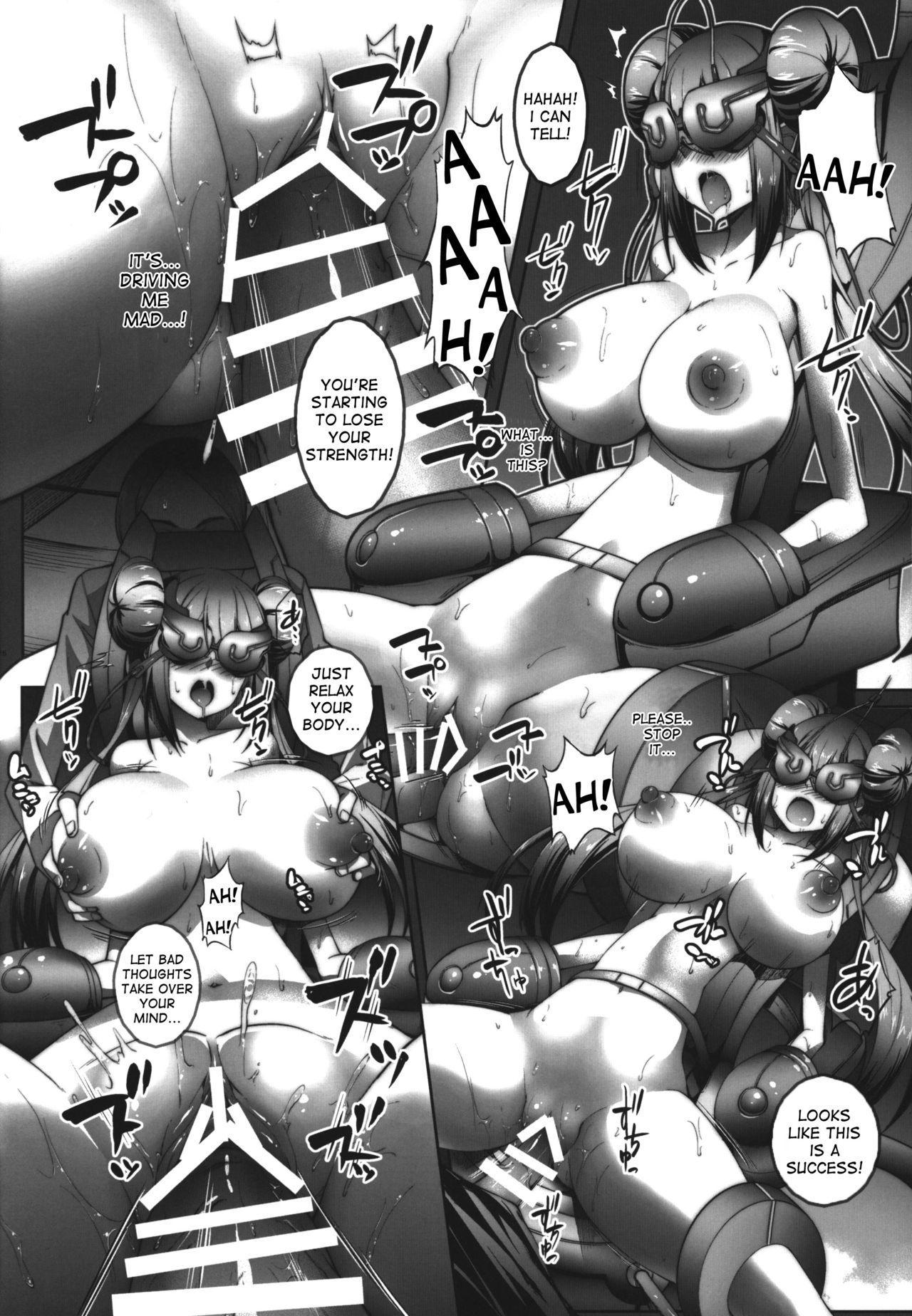 Mei-chan sennou Dai Pinch 15