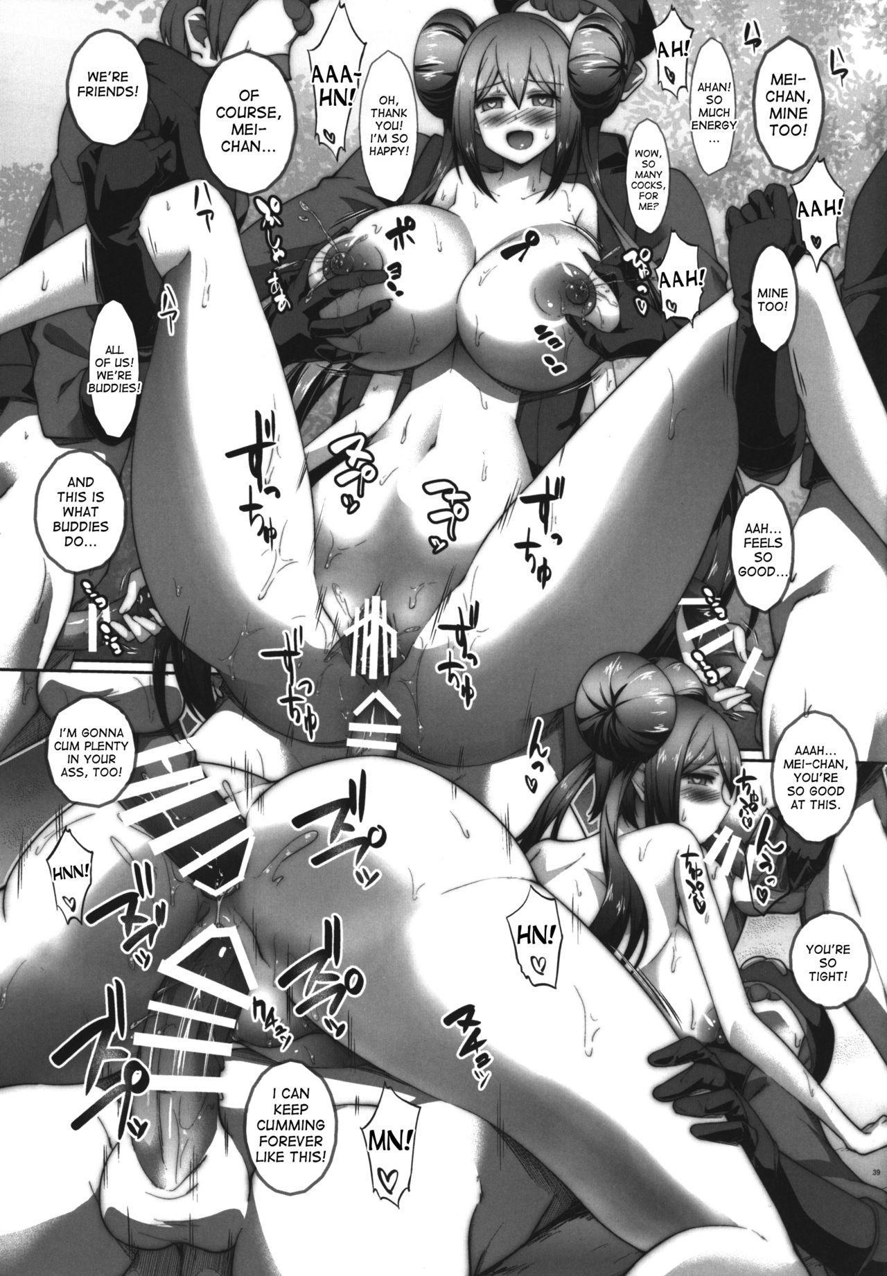 Mei-chan sennou Dai Pinch 38