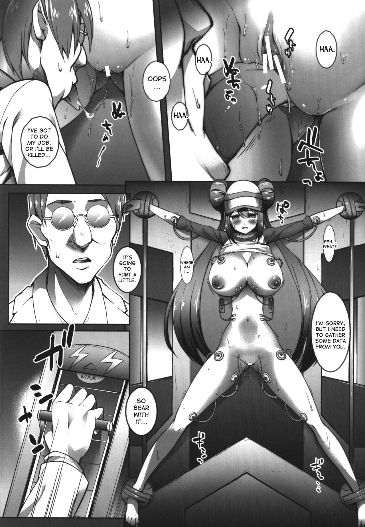 Mei-chan sennou Dai Pinch 7
