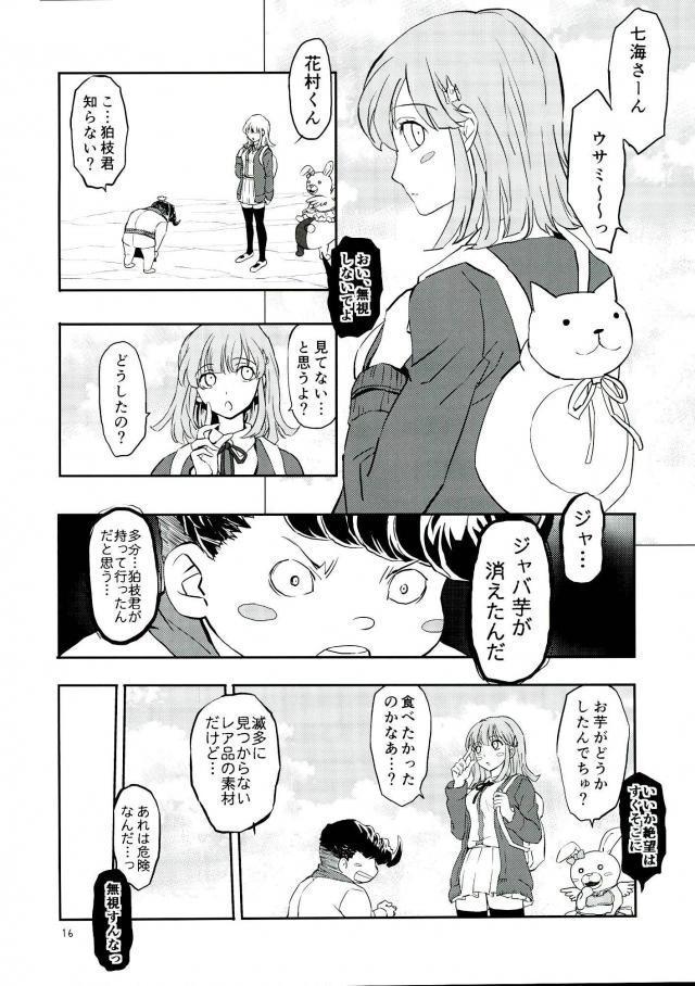 Zettai Zetsumei Kareshi Hinata 14