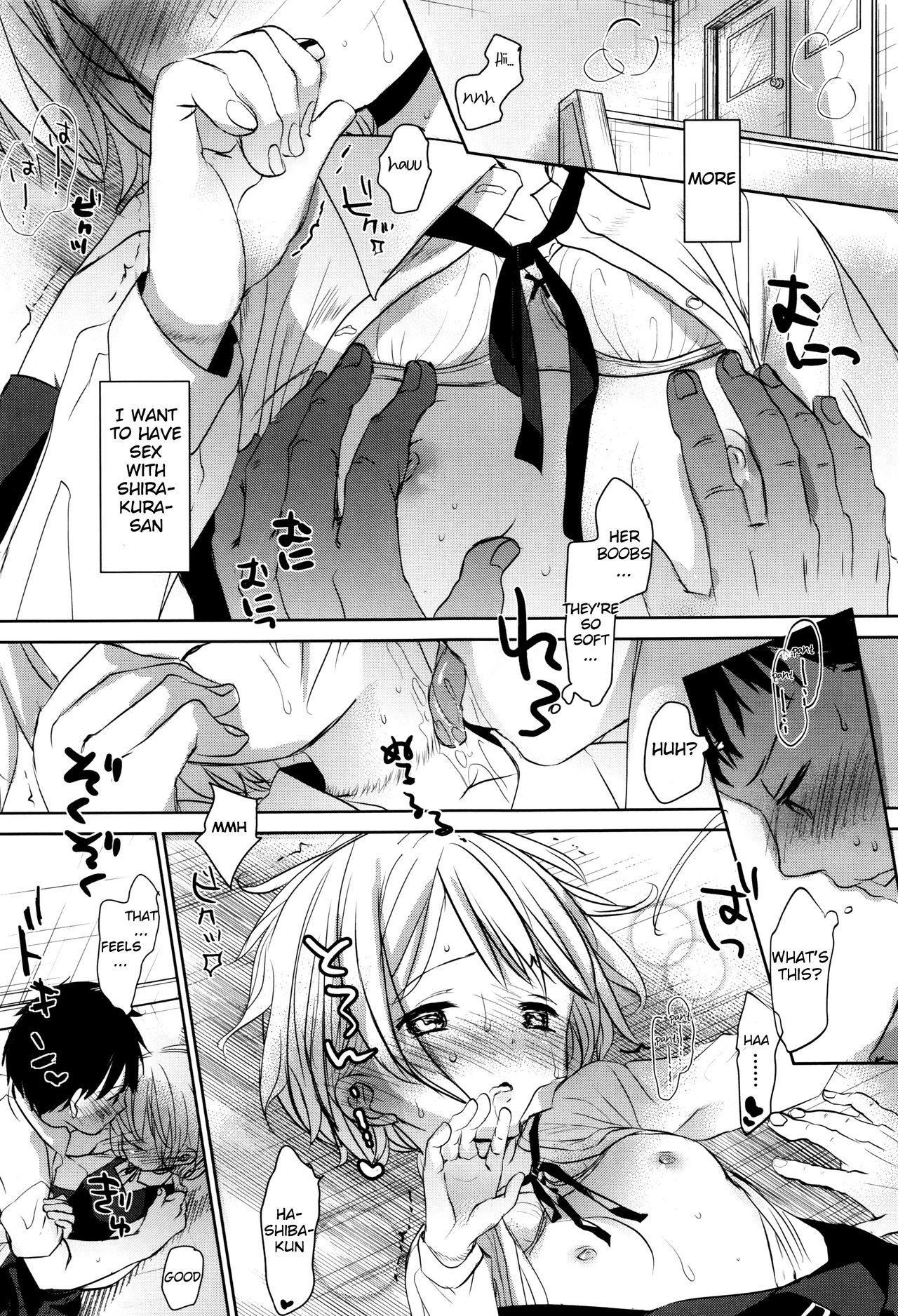 Shinsou no 22