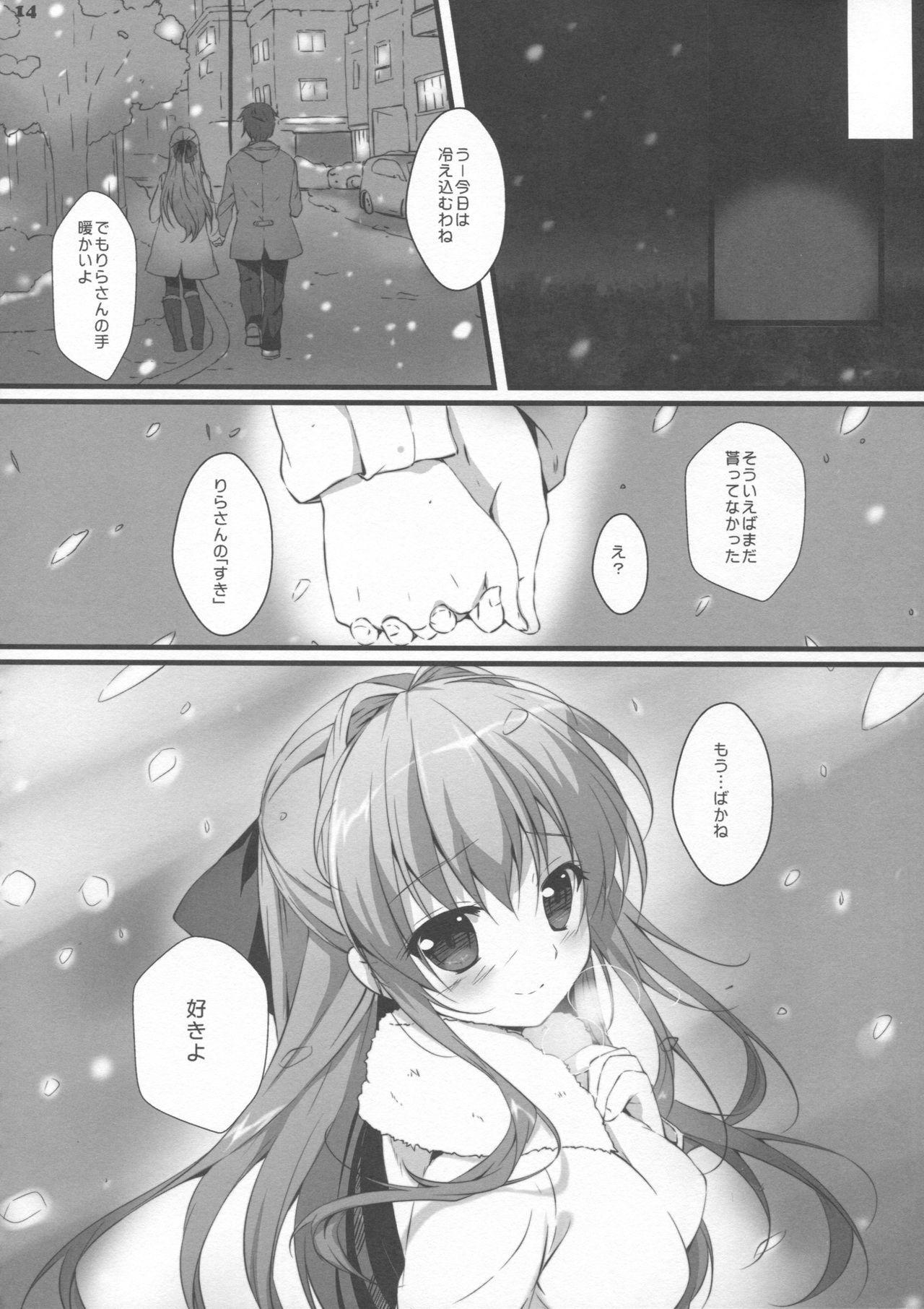 Boku no Kanojo wa Nureyasui 12