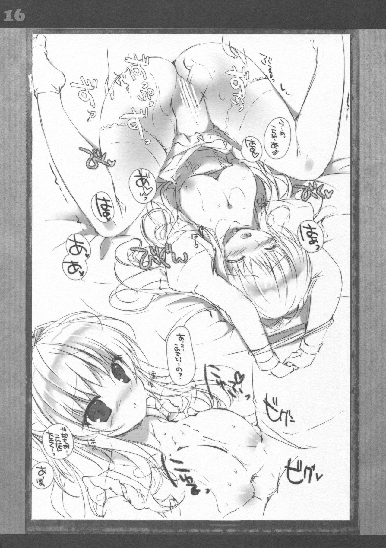 Boku no Kanojo wa Nureyasui 14