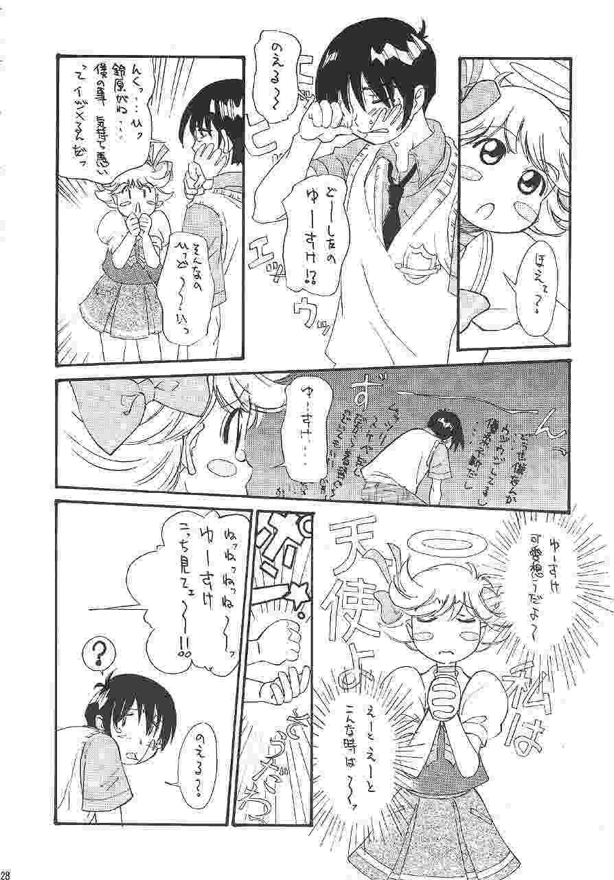 Gunyou Mikan Vol. 14 26