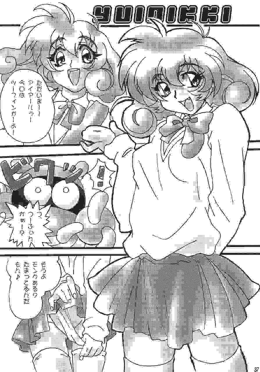 Gunyou Mikan Vol. 14 35