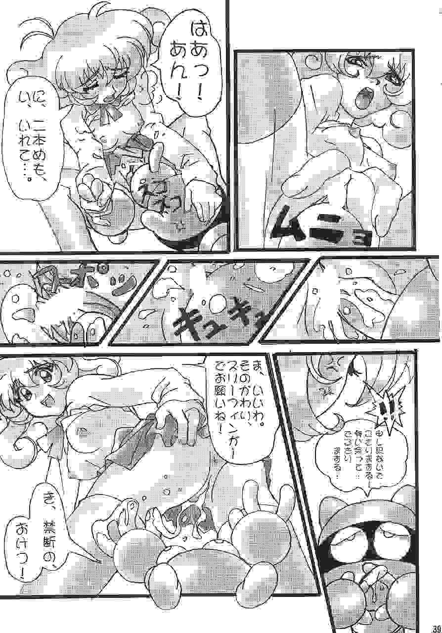 Gunyou Mikan Vol. 14 37