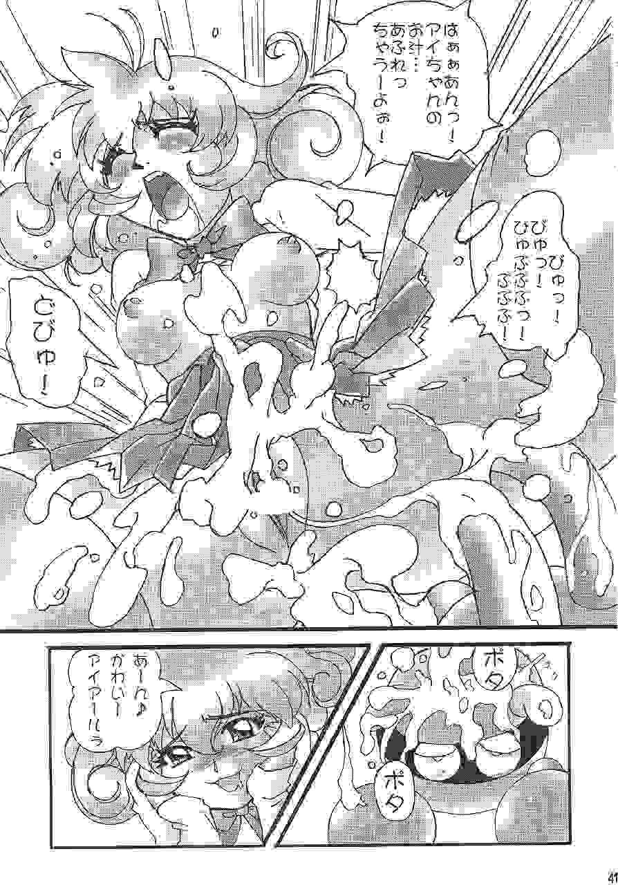 Gunyou Mikan Vol. 14 39