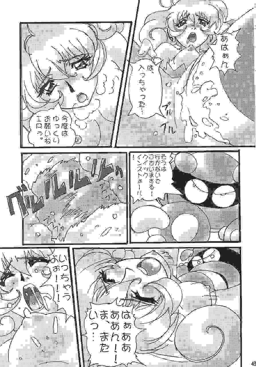 Gunyou Mikan Vol. 14 41