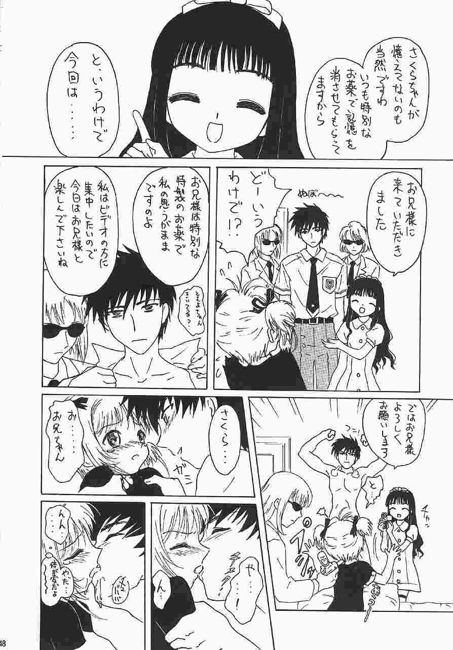 Gunyou Mikan Vol. 14 45