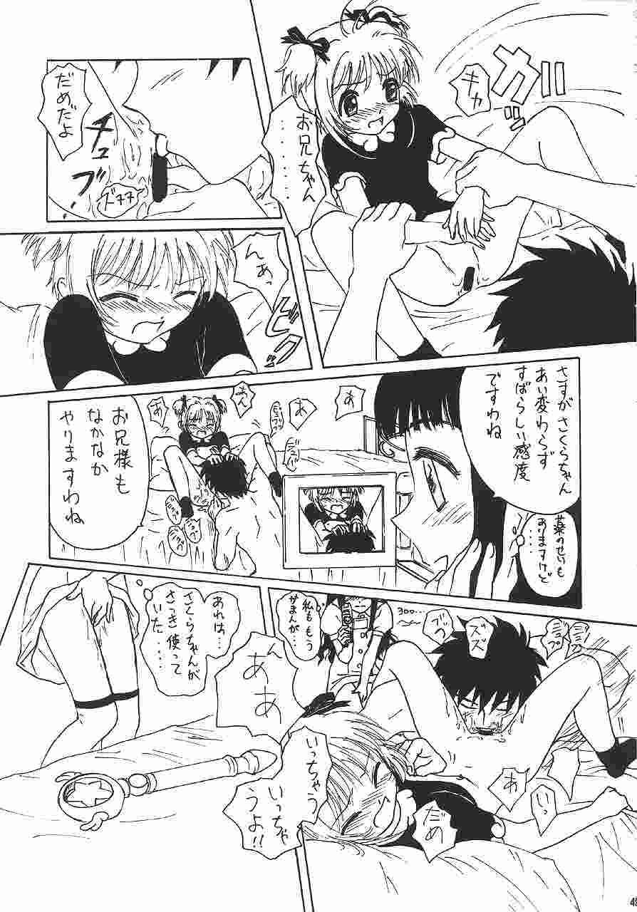 Gunyou Mikan Vol. 14 46