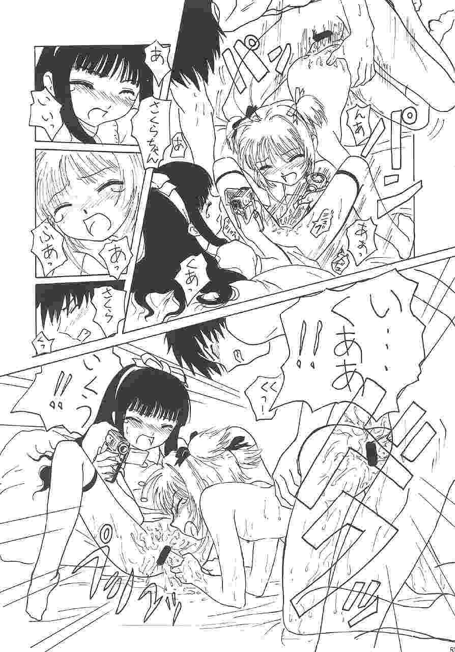 Gunyou Mikan Vol. 14 50