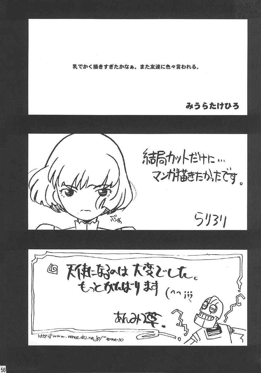 Gunyou Mikan Vol. 14 53