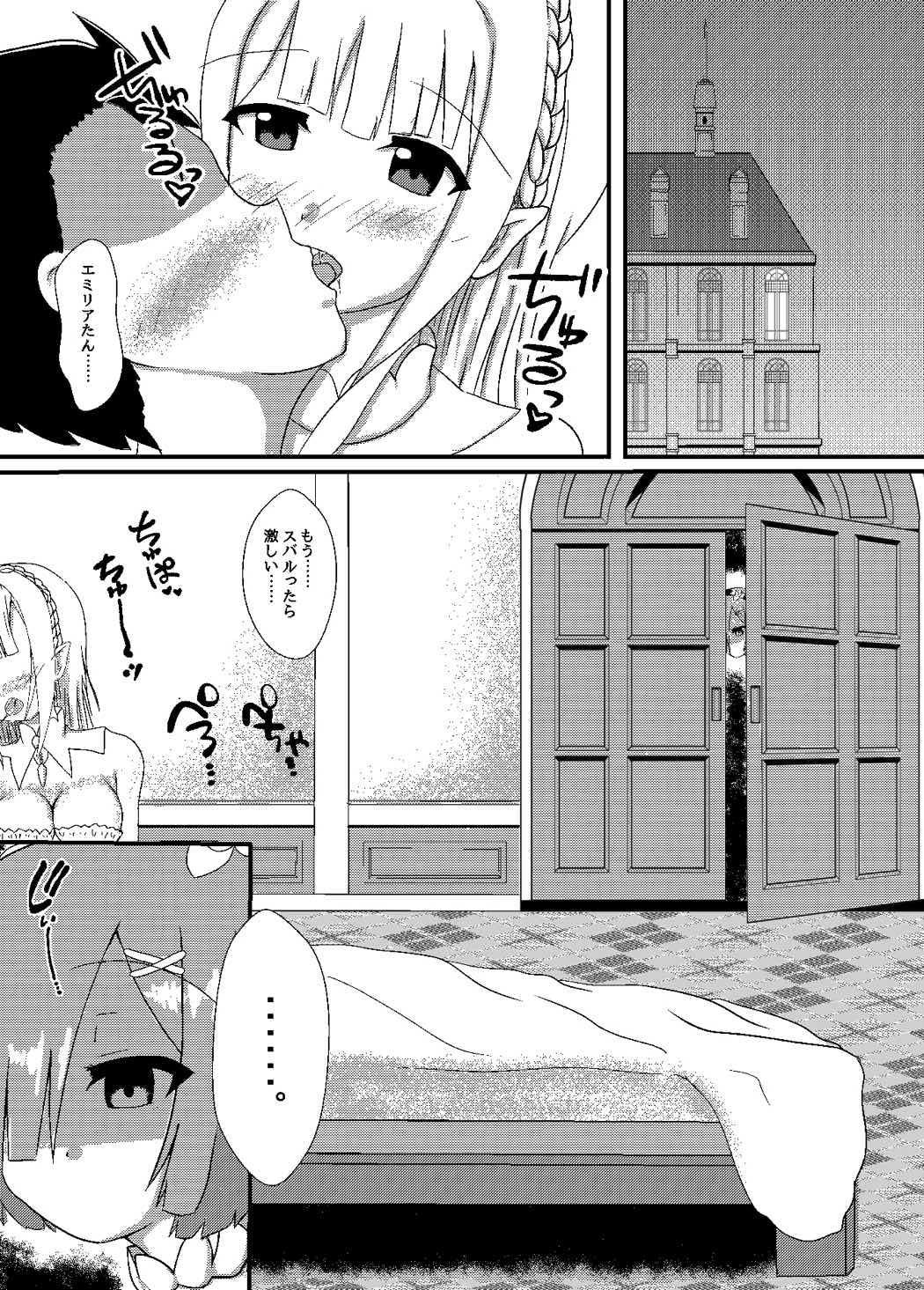 Subaru-kun Rem no Mono ni Natte Kudasai 3