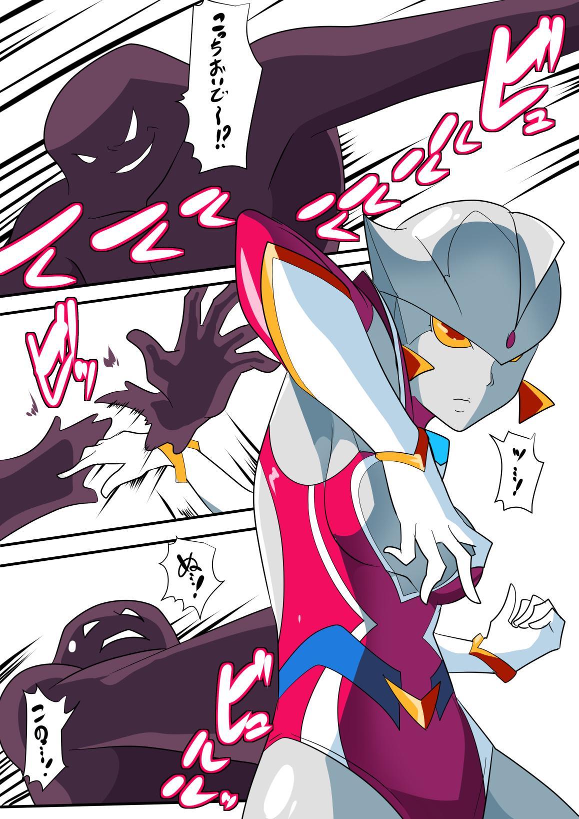 Ginga no Megami Netise V 10