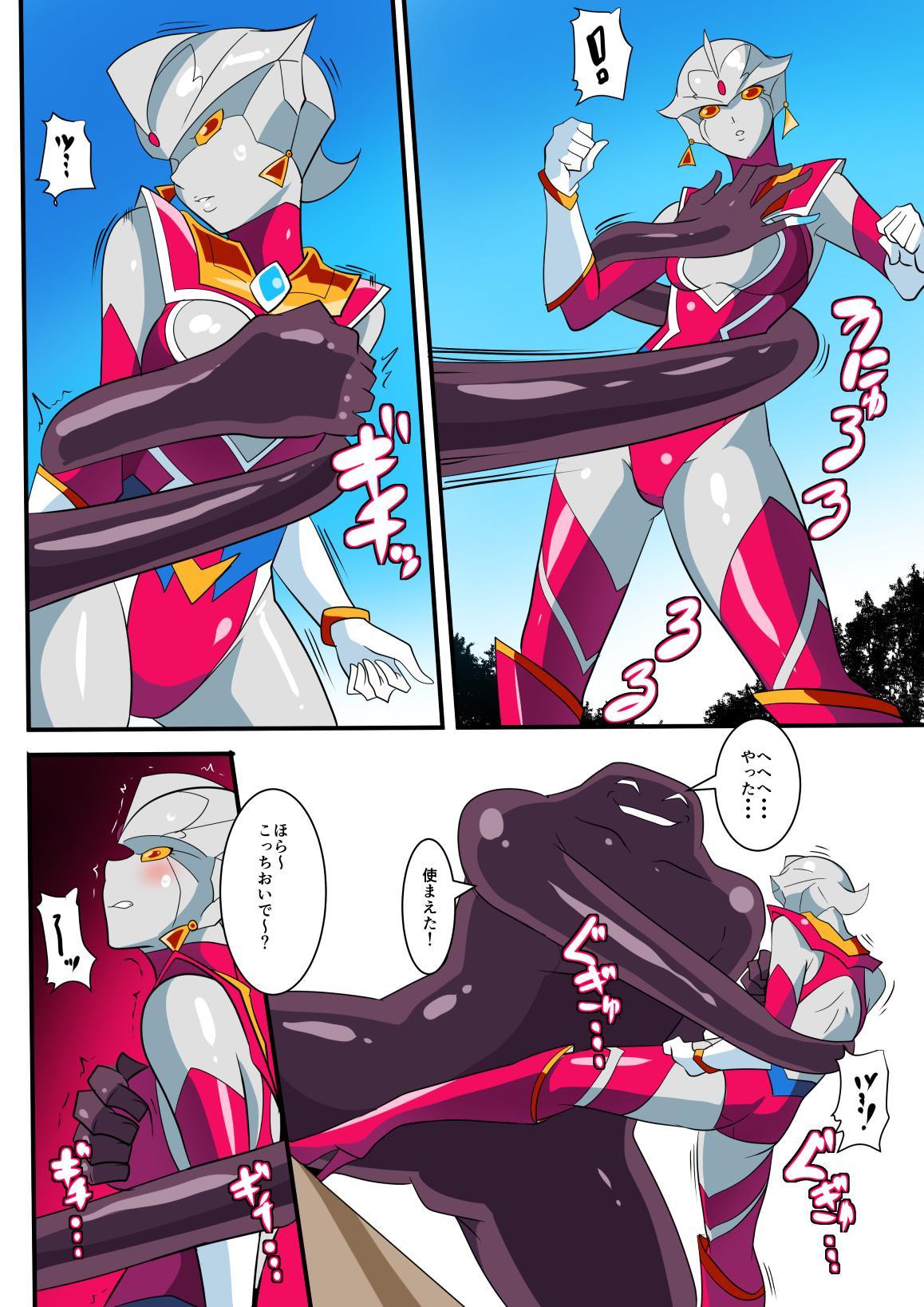 Ginga no Megami Netise V 11
