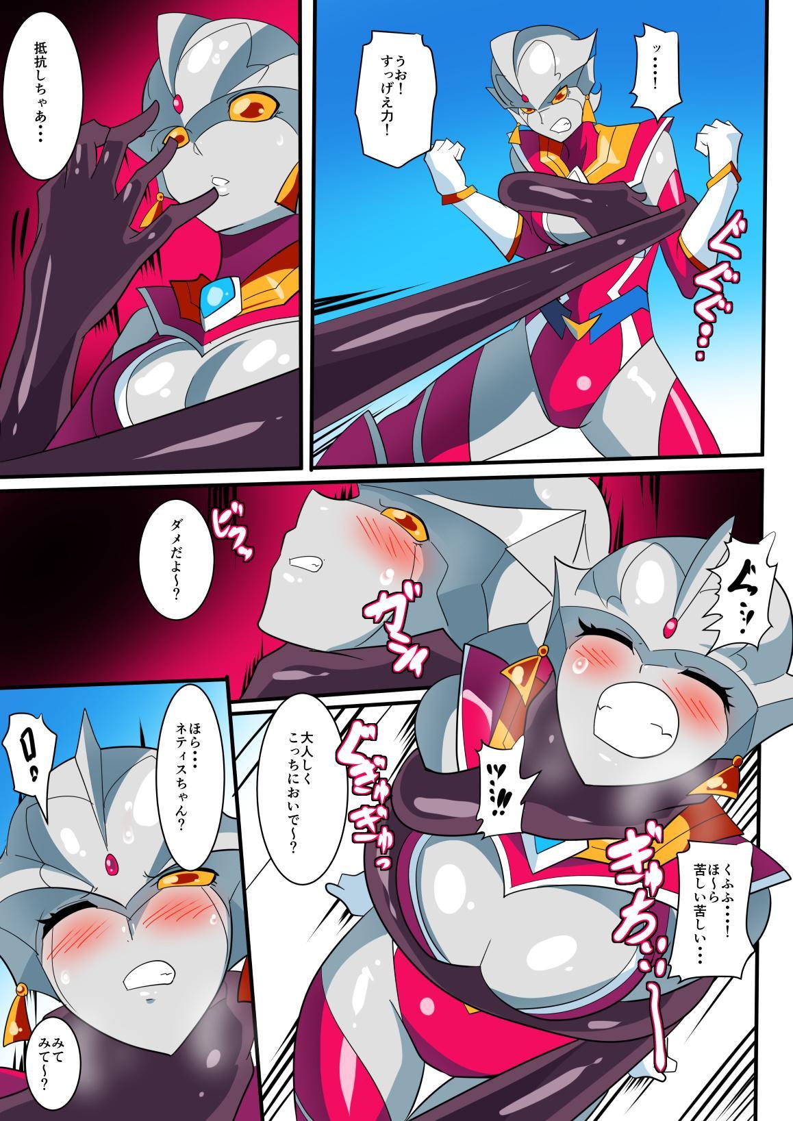 Ginga no Megami Netise V 12