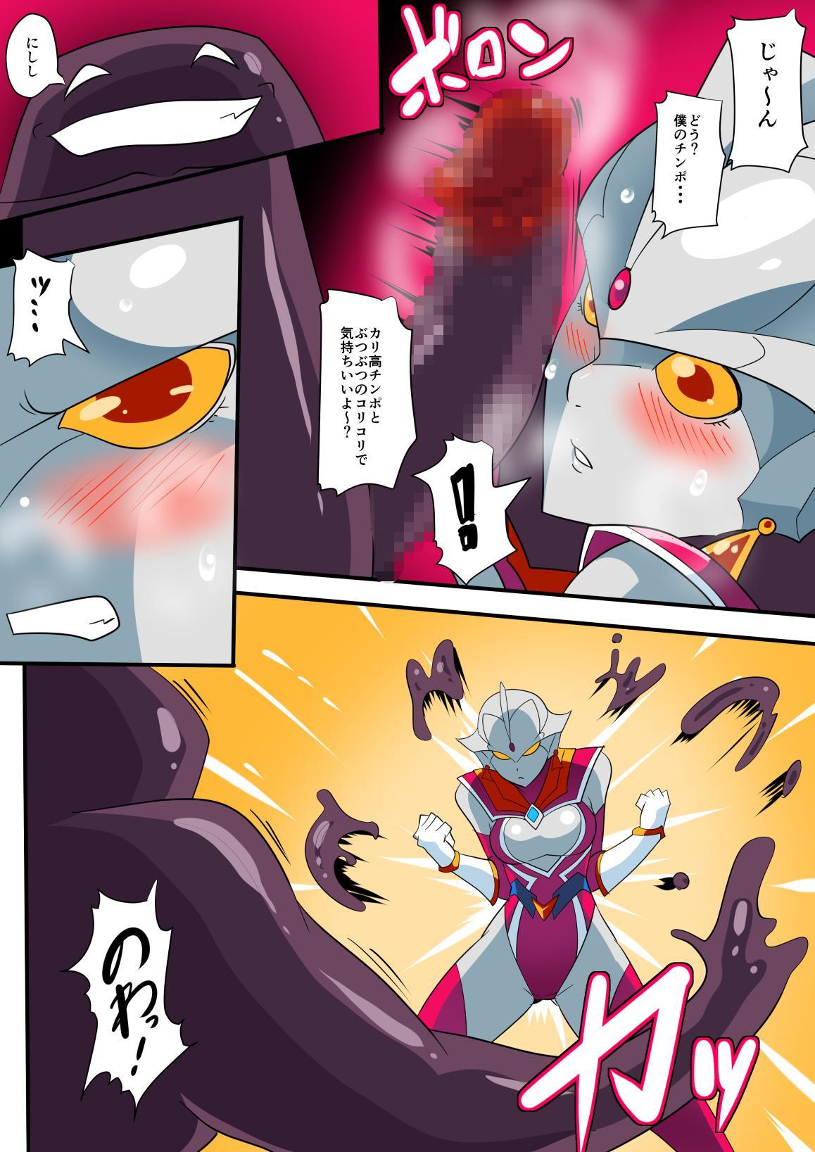 Ginga no Megami Netise V 13