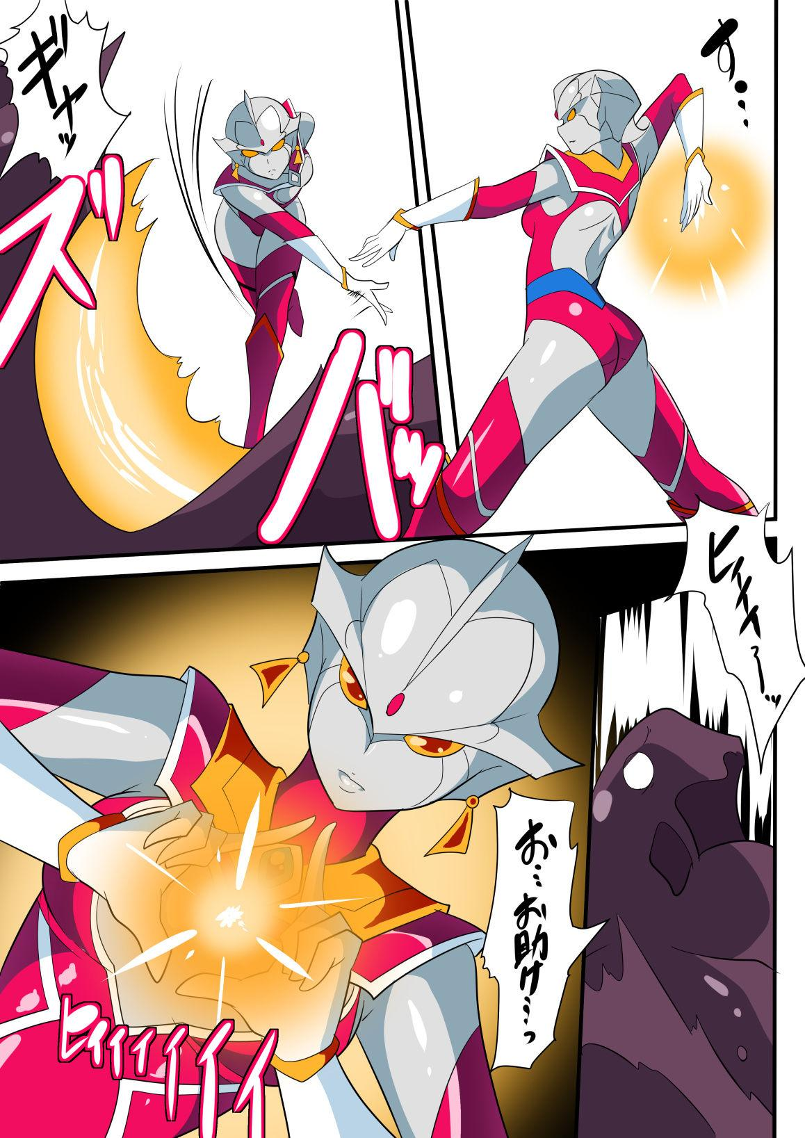 Ginga no Megami Netise V 14