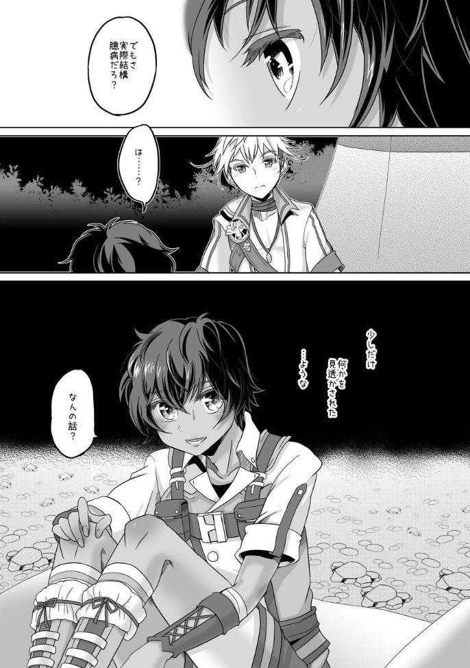 Kimi to Ikusen no Yoru o Sugosou 4