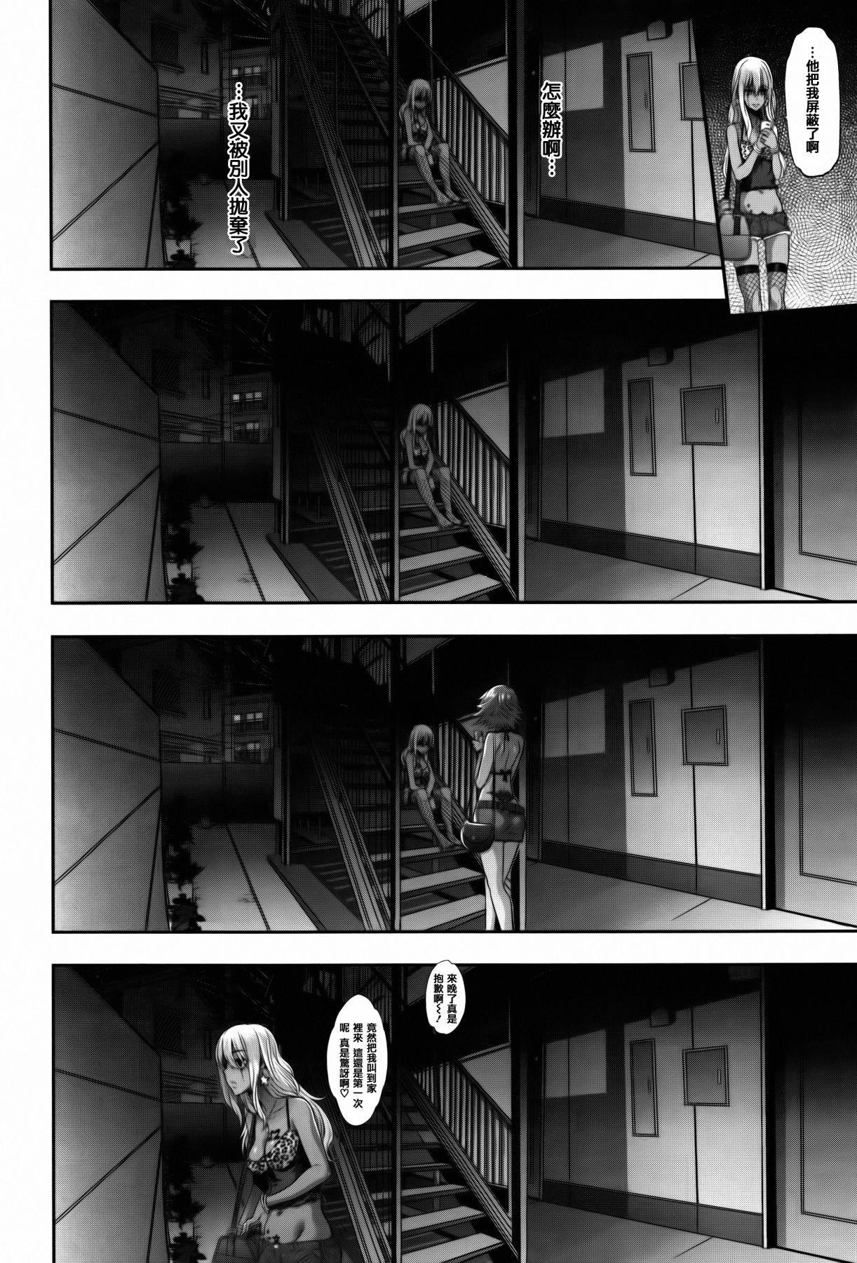 変身 + 4Pリーフレット 187
