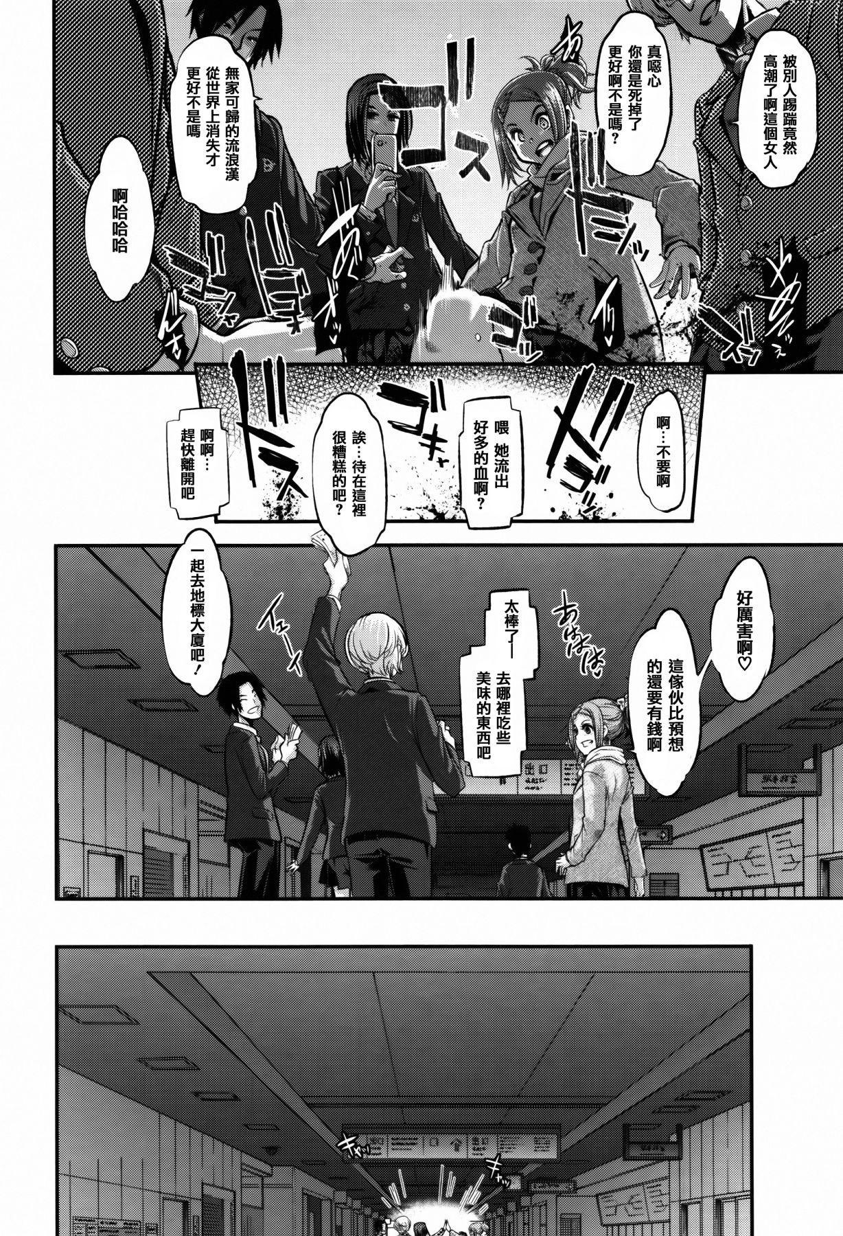 変身 + 4Pリーフレット 237