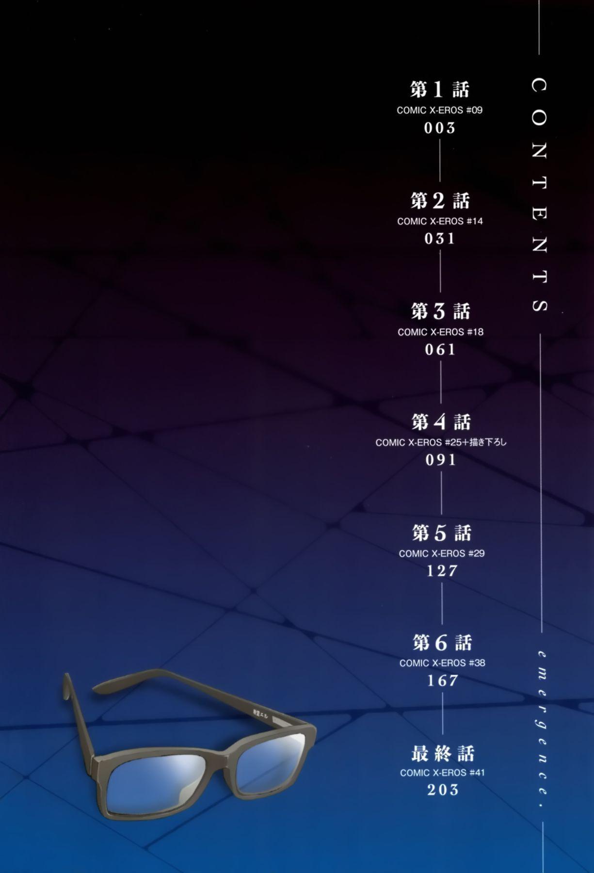 変身 + 4Pリーフレット 5