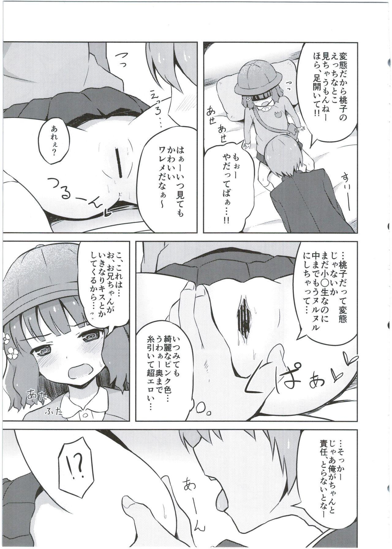 Onii-chan... Momoko, AV Joyuu datte Dekiru yo? 10