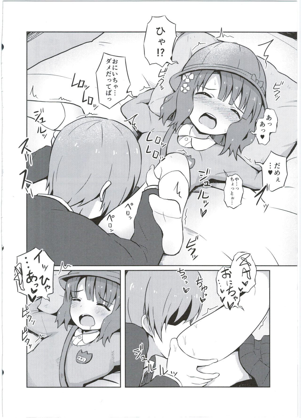 Onii-chan... Momoko, AV Joyuu datte Dekiru yo? 11