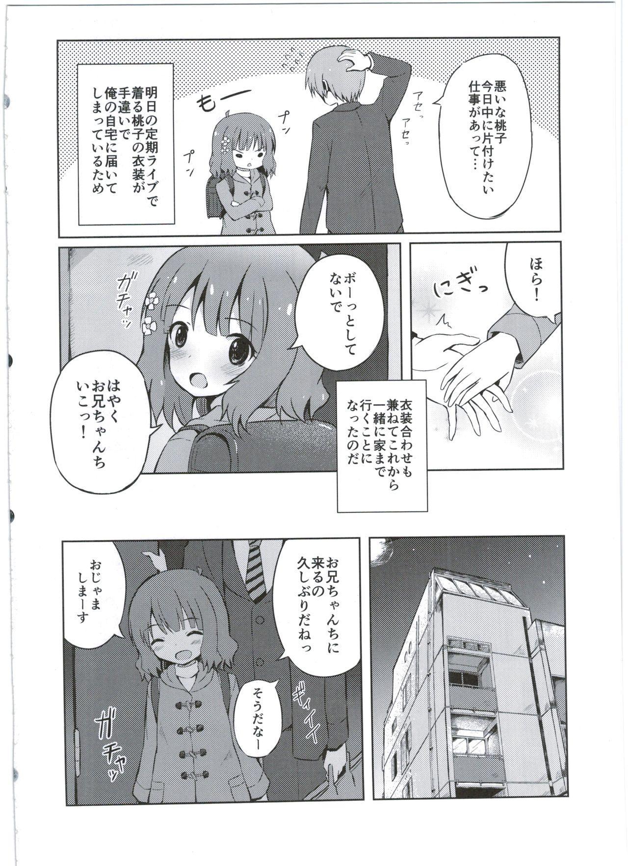 Onii-chan... Momoko, AV Joyuu datte Dekiru yo? 3
