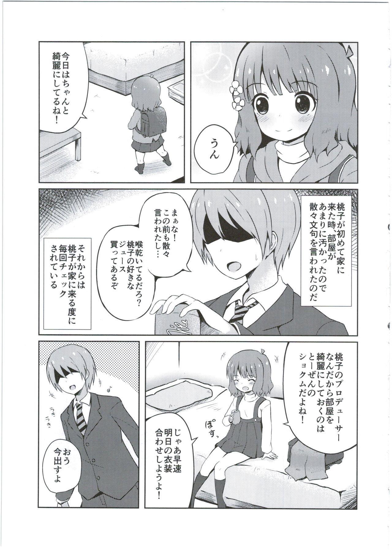 Onii-chan... Momoko, AV Joyuu datte Dekiru yo? 4